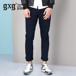 gxg.jeans 51805322