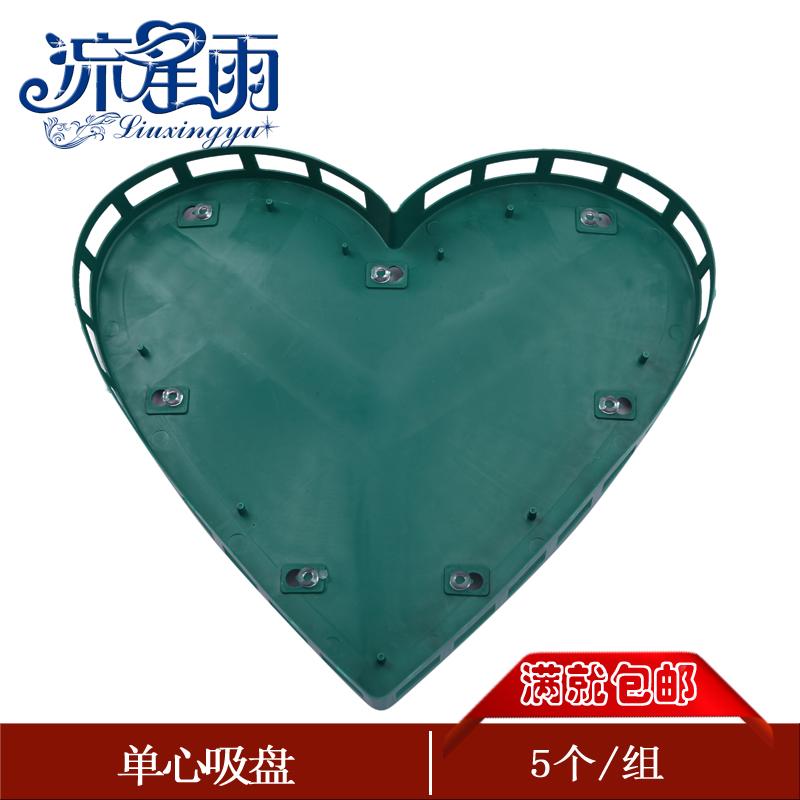 Купить Другие Материалы Xinyuan