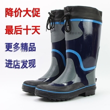 Rainshoe Men's Spring and Summer Single Waterproof High Cylinder Rubber Sleeve, Rubber Shoe, Rubber Shoe, Rubber Shoe, Slip-proof Fishing Shoe, Long Cylinder Water Shoe