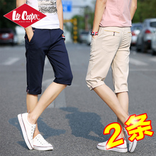 Lee Cooper Men's Seven-cent Pants Korean Edition Slim Summer Casual Pants Shorts Summer 5-point Loose Middle Pants