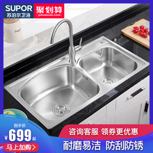 Super bathroom sink double trough kitchen dishwash basin stainless steel thickened dishwash basin sink household table basin