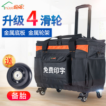 Painter large multi-functional Oxford cloth repair after-sales electrician canvas single shoulder kit trolley tool kit