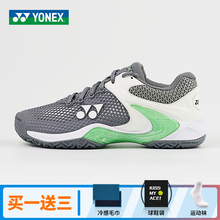 YONEX YONEX Tennis Shoes for Men and Women SHTELS2EX New Wear-resistant and Skid-resistant Badminton Shoes