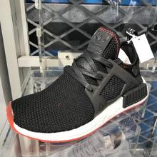Adidas NMD XR1 Utility Black Bright Blue