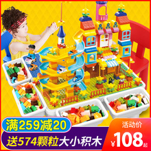 Compatible with Lego building blocks 1-2-3-6 years old more than 7 children's toys 8 puzzle Boys 10