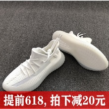 New Summer Star Reflective Sports Shoes Really Explosive Di'ao Coconut Shoes Men 350V2 Leisure Shoes Couple Tide