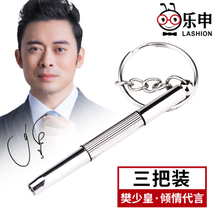 LeShen glasses screwdriver set tool maintenance eyes frame accessories small cross screwdriver twist hinge parts