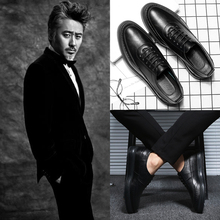 Men's Leather Shoes Men's Korean Edition Fashion British Business Soft Surface Leisure Increases Autumn Round Head Suit Small Leather Shoes