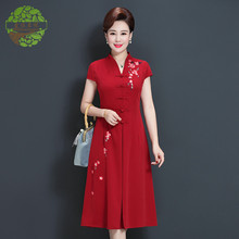 New Mother's Summer Dress, Summer Mid-aged Women's Wear, Mid-aged Wide Lady's Dress, Noble and Large Size Chiffon