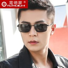 Day and night polarizing sunglasses for men's Sunglasses eyes anti-ultraviolet discoloration night vision glasses for driving