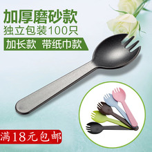 Disposable fork, fork, spoon, cake, dessert salad