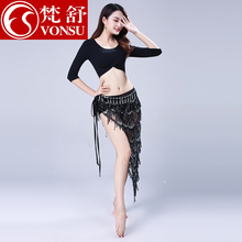 Fanshu Belly Dance Clothes Suit New Spring New Clothes 2019 Indian Dance Dresses Practice Performance Dresses