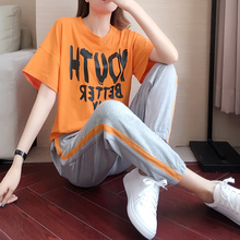 Leisure Sports Suit Women's Summer 2019 New Fashion Coloured Loose T-shirt Bottom Trousers Leisure Thin Two-piece Suit