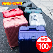 Luggage suitcase universal pulley suitcase luggage 20 Korean version 24 net red code suitcase 28 inches