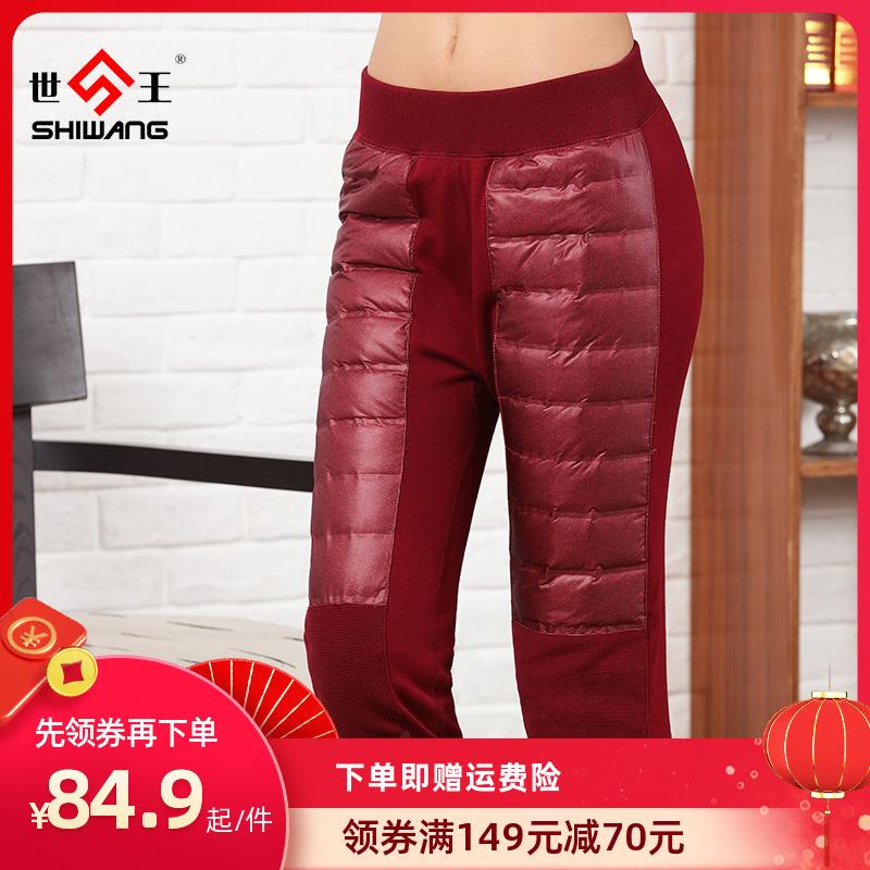 世王女士内衣双层加厚冬季羽绒保暖裤中老年家居裤加绒加厚保暖裤