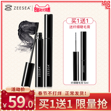 ZEESEA color mascara, female waterproof fiber, long, curly, encrypted and lengthened.