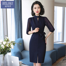 Spring and Summer 2018 New Professional Suit Women's Dress Temperament Slim Short Sleeve Suit Hotel Front Desk Tools