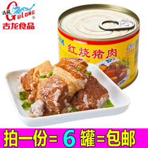 Xiamen Cologne braised Pork 227g*6 instant eating Outdoor army canned dry grain camping portable food specialty