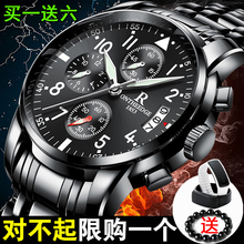 Air watches men's non mechanical watches high school students quartz electronic watches Waterproof Sports Digital youth trend