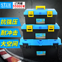 On the carpenter plastic toolbox multi-functional home hardware electrician repair tool box to strengthen the car storage box