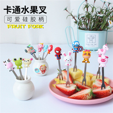 Cartoon fruit fork set cute mini-convenience sign children fruit fork creative stainless steel fork