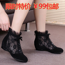 New type of net boots in 2019 with hollow leather and high boots with screen yarn short barrel, flat sole and low heel in summer