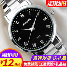 Watch Men's Watch Korean Edition Simple Fashion Trend Waterproof Student's Non-mechanical Quartz Expression Couple Watch Sports Watch Women's Watch