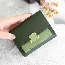 KISS ME2019ins3 folding square metal decorative buckle two-color cross section student wallet female short paragraph