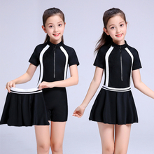 Children's swimsuits: Girls and children's one-piece skirt girls 6-8-12-15 years old students'professional training swimsuits