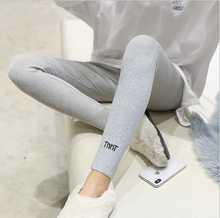 Letter Gray Bottom Pants for Women Wearing Thin Spring and Summer Nine Points New Elastic Slim High-waist Thread Cotton Pants for Children