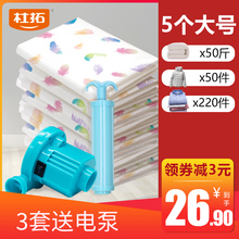 Vacuum Bag Compression Bag Special Quilt Quilt Down Garment Receiving and Finishing