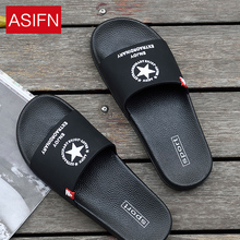 Sandals Men wear a flip-flop outside the fashion trend of summer indoor bathroom bathing, non-slip soft sole household