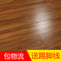 Reinforced composite wood flooring factory Direct Sales 12mm Home Special wear-resistant waterproof bedroom cold color gray floor