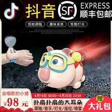 Jitter with the same spray small pig eight Mini Watch remote control car child pig eight little boys and girls watch toys