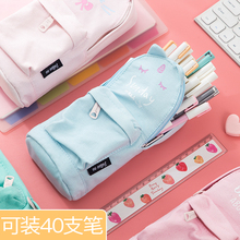 Japanese cute pencil bag large capacity primary school students cartoon boys and girls with stationery box concise ins creative canvas pencil box personality girl heart Korean version make fashion school bag children