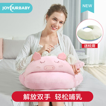 Breastfeeding Artifact Breastfeeding Pillow Lumbar Breastfeeding Pillow