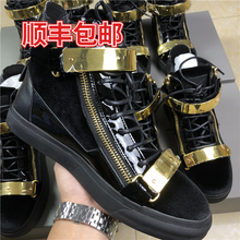 European station autumn winter leather velvet GZ men's shoes high plus velvet plus cotton thick lovers casual beach shoes children in England