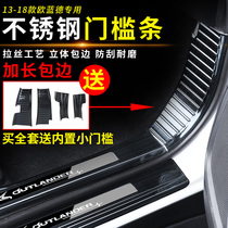Mitsubishi Outlander modified parts threshold welcome foot pedal 2019 models interior decoration car supplies