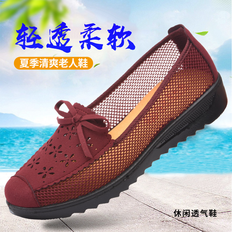 软底防滑妈妈鞋夏季镂空透气凉鞋中老年人奶奶鞋老北京老布鞋女鞋