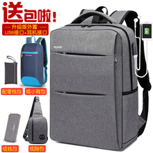 Business Backpack Men's Backpack Korean Trend Travel Bag Casual Female Student Bag Simple Fashion Computer Bag
