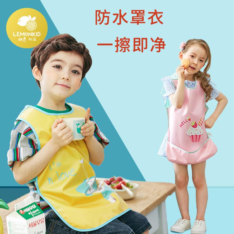 柠檬宝宝儿童罩衣女孩吃饭画画围裙男童防水反穿衣薄款围兜衣贰