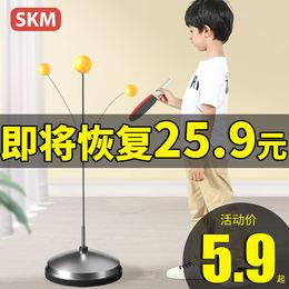 【神價帶球拍】彈力軟軸乒乓球訓練器