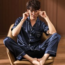 Sleepwear Men's Summer Short Sleeve Trousers Summer Thin Ice Silk Simulated Silk Card and Large Home Suit