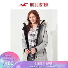 Hollister Down Jacket Female 219635-1