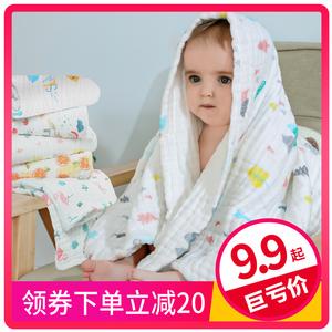婴儿浴巾纯棉纱布超柔吸水家用新生儿童盖毯初生宝宝洗澡毛巾被子