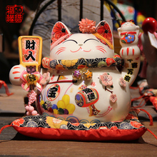 Fuyuan Cat Opening Gift Creative Money Raising Cat Japanese Shop Cashier Place Ceramic Home Decoration Pickup