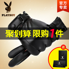 Playboy gloves, cycling, motorcycle, winter, velvet, thickening, warmth, Korean version, cycling, touch screen, leather gloves.