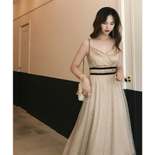 Ye Xiaoxian Heavy Industry Mesh Nail Bead V-neck Suspender Dress