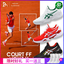 Arthur Djokovic COURT FF Wimbledon tennis shoes 1041A089 1041A083
