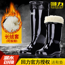 Men's winter waterproof shoes, cotton boots, men's high tube medium boots, antiskid shoes.